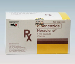 Dibencozide side effects